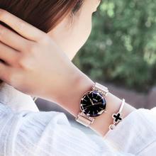 Women Minimalism Starry Sky  Buckle  Waterproof Watch (3 colors)