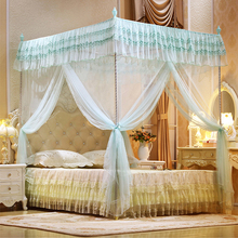 Three-Door Open Princess Mosquito Net Double Bed Curtains Sleeping Curtain  Bed Canopy Net Full Queen King