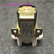 Water Purifier DC12V Inlet Solenoid Valve Quick Connector Solenoid Valve Copper Core Solenoid Valve Quick Solenoid Valve Coffee [sa] new original authentic spot norgren solenoid valve v08n516ab312b
