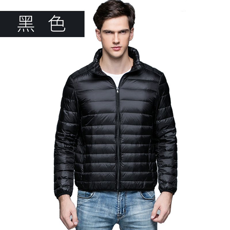 Omlesa 2017 New Autumn Winter man Duck Down Jacket Ultra Light Thin Plus Size Spring Jackets Men Stand Collar Outerwear Coat