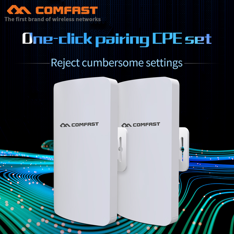 2pc 3KM Stable Trsnsmission Rate 5Ghz WIFI Repeater 2 Extender 300Mbps Amplifier Wireless Bridge CPE Wi-fi Antenna Nanostation
