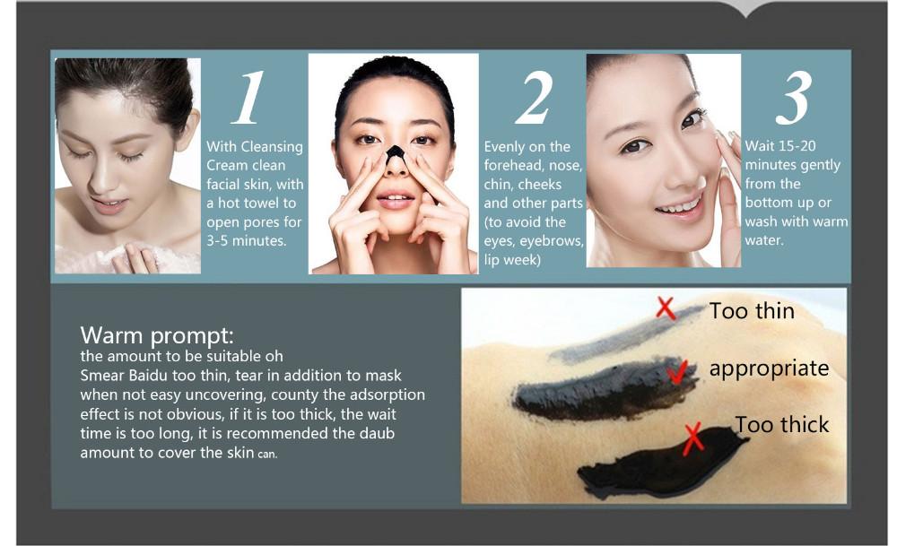 100pcs/lot PILATEN Black Mask Acne Blackhead Mask Peel Off Black Head Remover Face Mask Beauty Deep Cleansing Skin Care 10