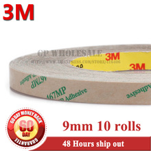 10x 0.06mm Thickness, 9mm*55M Ultra Thin 3M 467MP 200MP Adhesive Tape for Graphic Attachment and Membrane Switch Applications