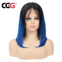 CGG перуанские прямые человеческие волосы парик 1b/синий 13*4 короткий боб парик фронта шнурка предварительно сорвал парик фронта шнурка 8-16