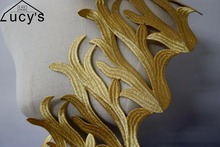 Good quality 2 Yards/lot Latest gold lace trim embroidered Iron on uniform sewing and diy border trimming!