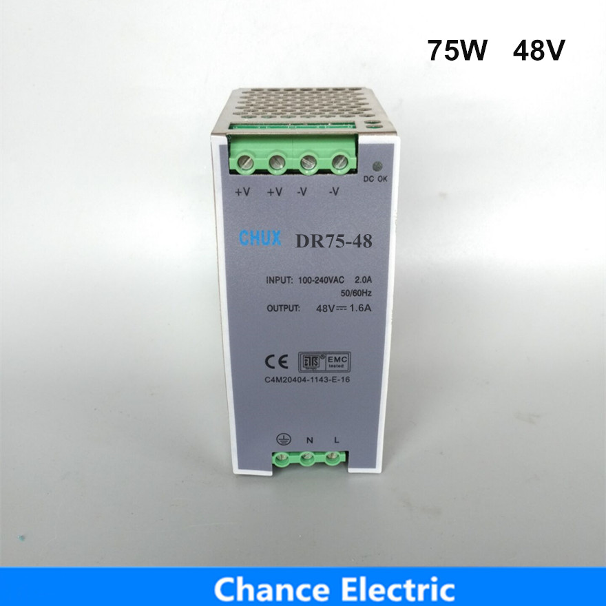 (DR-75-48) Cooling Aluminum shell 75W 1.6A 48V Switching power supply 75w 48v dc din rail power supplies цена