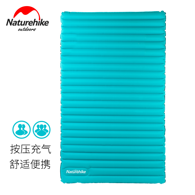 Naturehike Outdoors 2-people 200x120x9.5cm/200x140x9.5cm Rectangle Double-inflatable Air-bed Cushion Sleeping MatNaturehike Outdoors 2-people 200x120x9.5cm/200x140x9.5cm Rectangle Double-inflatable Air-bed Cushion Sleeping Mat