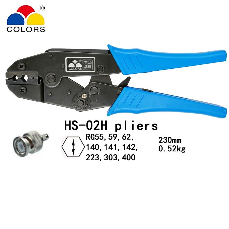 HS-02H pliers
