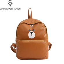 2017 2 Новые цвета один из 2 предмета искусственная кожа женские рюкзаки модные женские сумки на плечо Твердые Cute Bear школьные сумки