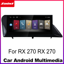 Car Audio Android 7.0 up GPS Navigation For Lexus RX 270 RX 270 2009~2014 WiFi 3G 4G Multimedia player Bluetooth 1080P jaguar rx 270 белый