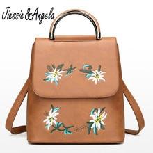 Jiessie и Анжела моды Вышивка цветок мешок для девочек-подростков рюкзак высокое качество кожаный рюкзак женская сумка Mochilas Mujer