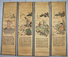 China Antique collection Boutique Calligraphy and painting the Figure diagram