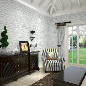 Image 3 - 70*77*0.8 3D duvar çıkartmaları su geçirmez köpük dekorasyon kabartmalı yatak odası oturma odası DIY yapışkanlı ev çıkartmaları PE taş paneller