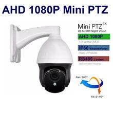 1080P AHD Camera mini PTZ Speed dome IR Camera 3X Zoom 3inch 2.8-8mm