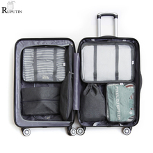 цена RUPUTIN 7Pcs/set Suitcase Organizer Koffer Organizer Sets Luggage Organizer Laundry Pouch Packing Club Storage Bags For Clothes онлайн в 2017 году