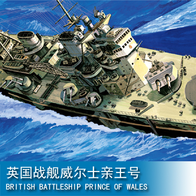 Assembly model Trumpet 1/350 British ship HMS Prince of Wales Warship Toys 1 700 myoko cruiser assembly model warship toys retrofit parts