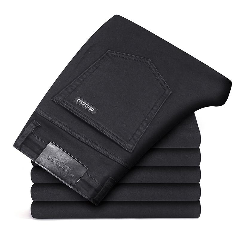 Черные Серые брендовые джинсы, брюки, Мужская одежда, Эластичные Обтягивающие джинсы, деловые повседневные мужские джинсы, узкие брюки, классический стиль