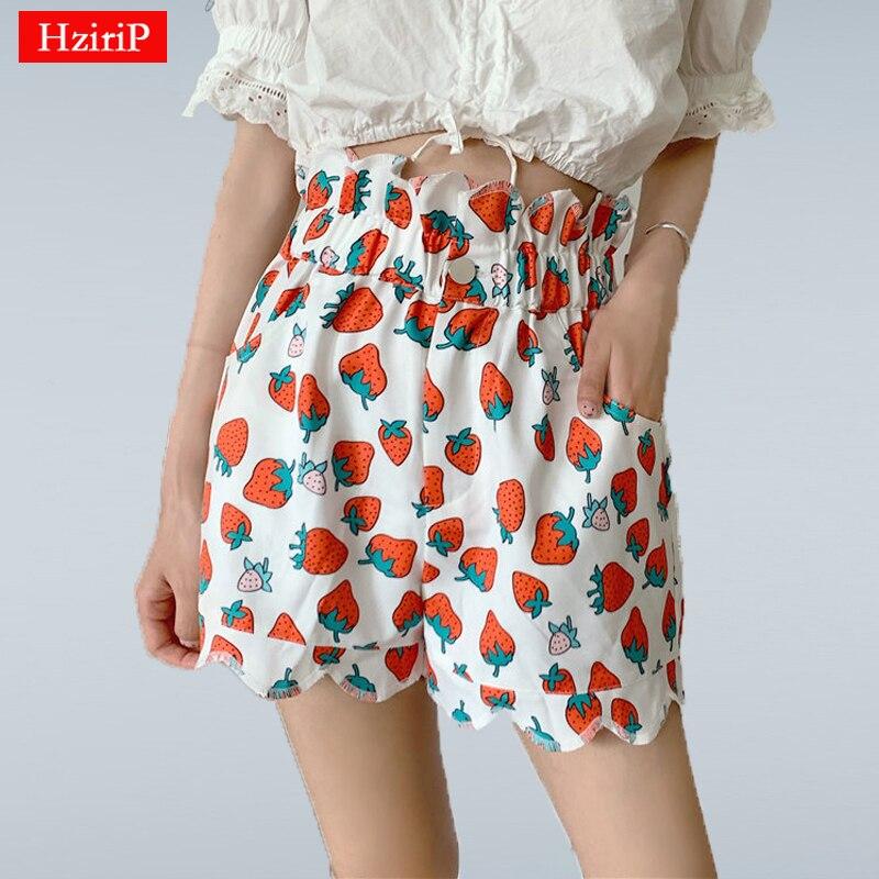 HziriP New Design 2019 Summer Sweet  Vintage Loose Print Strawberries Casual Women Female High Elastic Waist Fashion Shorts