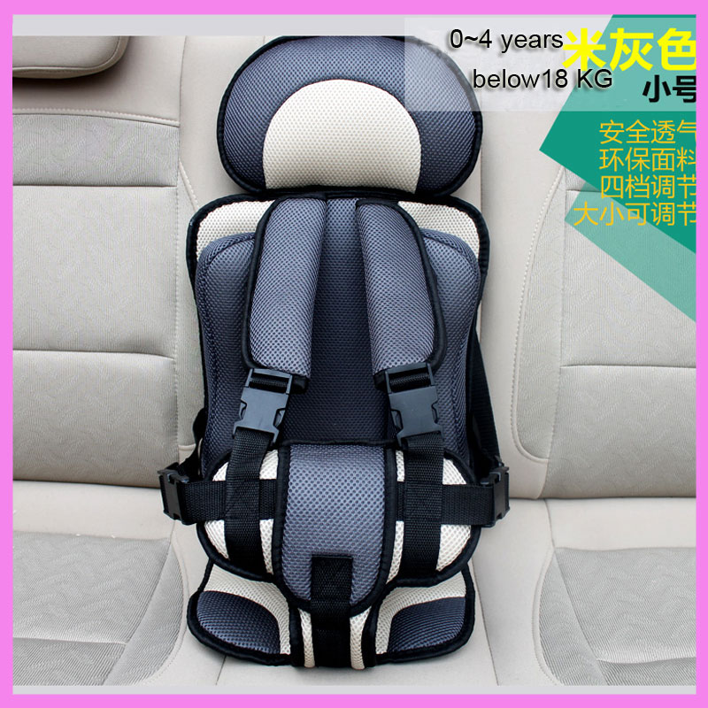 0~4Y Portable Folding Baby Child Car Vehicle Safety Seat Kids Safety Harness Shoulder Pad Car Safety Chair Cushion