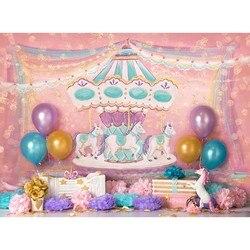 Dostosuj tło fotografii winylowej różowa karuzela wstążka miejsca balon jednorożec noworodka urodziny imprezowe tło do zdjęcia