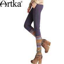 Artka 2015 женская ретро новая коллекция осеней одежды разноцветные высококачественные элегантные коричневые тонкие мягкие хлопоковые леггинсы KA10442Q