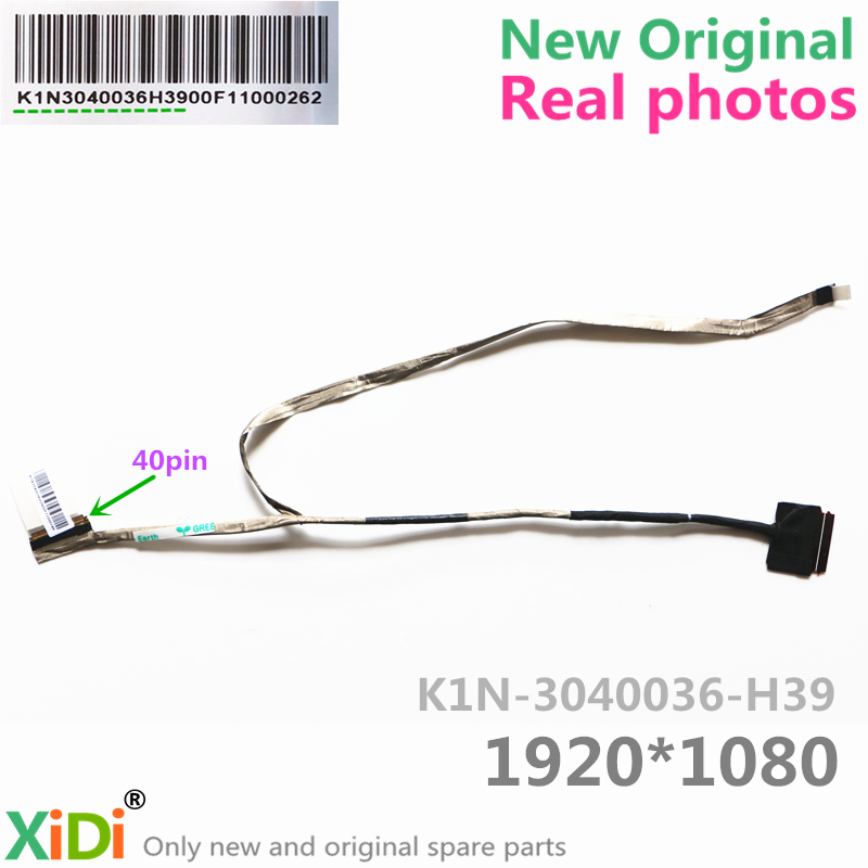 NEW MS16J1 K1N-3040036-H39 LCD CABLE FOR MSI GE62 LCD LVDS CABLE 40PIN 1920*1080 whitaker h halas j