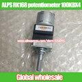 1pcs ALPS RK168 quadruple motor potentiometer 100KBX4 B100K / Handle length 25MMF 216M