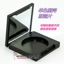 One empty palette without pans Magnetic Empty Eye shadow Palette Interchangeable one hole Pan Size 3.7 cm in diameter