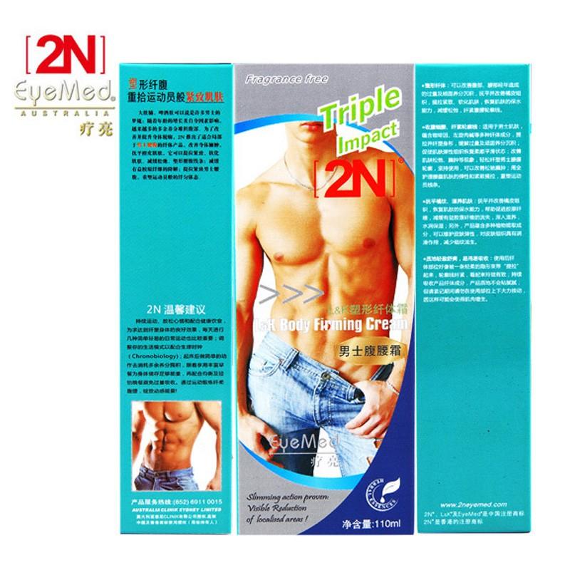 2nns2