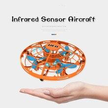 Hélicoptère Rc Mini ovni RC infrarouge Induction avion quadrirotor télécommande clignotant lumière jouets pour enfants cadeau d'anniversaire