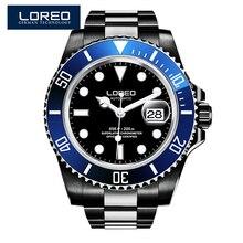 Роскошные мужчины смотреть LOREO модный бренд автоматические световой водонепроницаемый 200 М diver часы сапфир полный нержавеющей стали часы с бриллиантами
