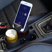 Универсальный автомобильный держатель стакана воды держатель для бутылки с питьевой солнцезащитные очки телефон организатор автомобиль аксессуары для интерьера