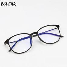 BCLEAR Nouveau ultra-léger TR90 unisexe lunettes de mode mince rétro optique  cadre spectacle anti-bleu plaine lentille ordinateu. 7416d1e32a83