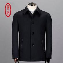 2017 Brand Clothing Custom Made Trench Coat Men Winter Overcoat Men Long Coat Cashmere Wool Coat Winter Coats For Men Jacket
