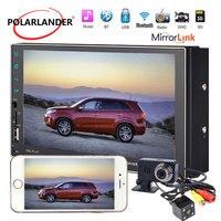 Сенсорный экран FM Поддержка USB U диск Bluetooth AUX аудио Вход HD для стерео Радио автомобильной MP5 Беспроводной GPS Android навигации 7 дюймов 2DIN