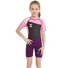 Детский костюм для подводного плавания, гидрокостюм 2,5 мм, неопреновый гидрокостюм для детей, для мальчиков и девочек, цельный короткий рукав, защита от ультрафиолетового излучения, купальный костюм