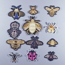 Flies gold beetle Grasshopper Iron On Embroidered Patches For Clothes Cartoon Badge patch Garment Appliques Accessory Butterfly