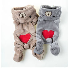 "Cute, Warm ""Heart"" Winter Hoodie / Sweater / Pajamas"
