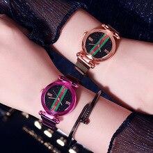 Детский браслет часы подарок для девочек Повседневное магнит ремешок кварцевые наручные часы детское платье наручные часы модные часы детские часы Relogio Infantil