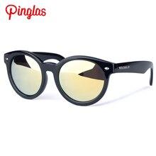 PINGLAS Women Sunglasses 2017 Polarized Adult Outdoor Vintage Glasses Yellow Mirror Round Lens Frame Summer Eyewear Sun glasses