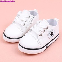f19515107 HaoChengJiaDe los niños zapatos de lona para niños zapatos niñas zapatillas  planas de lado alto cremallera Casual la escuela zap.