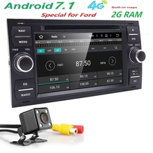4G QuadCore Android 7.1 car audio gps FOR FORD FOCUS C-MAX car dvd player car multimedia car stereo head unit 1024*600 2G RAM CD