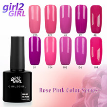 girl2Girl UV Polish Led Polish Gel Nail Polish Varnish Soak Off 8ml SOLID COLOR UV Nail Polish Sequins Rose Pink set(China)