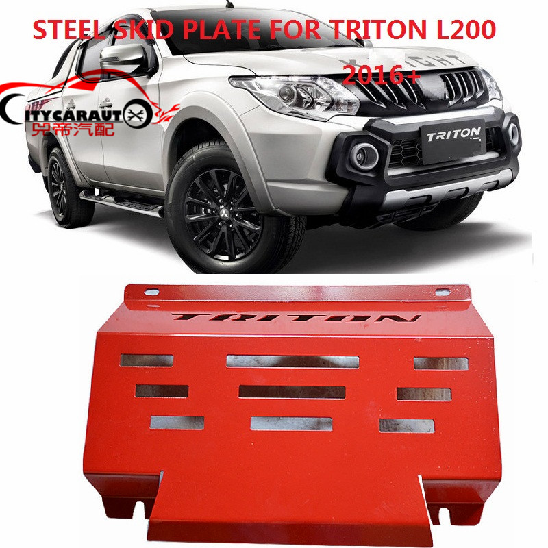 CITYCARAUTO STEEL SKID PLATE FRONT Engine Base Plate Car Bottom Cover Plate Fit For MITSUBISHI TRITON L200 2015-2017 CAR
