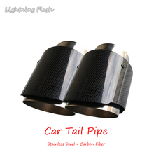 цена на 63mm Car Styling Glossy Carbon Fiber Muffler Tip Exhaust Systems Tail Pipes Universal Stainless Steel Straight Tail Throat Pipe