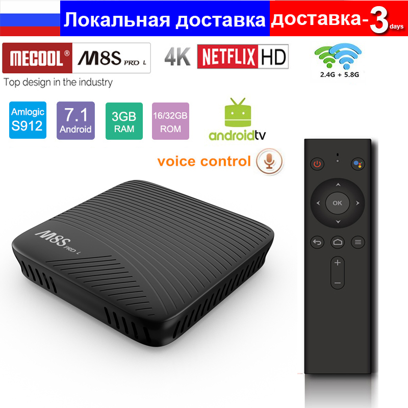 Worldwide delivery s912 3g voice in NaBaRa Online