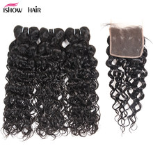 Ishow Brazilian Water Wave Bundles With Closure 100% Human Hair Weave Bundles With Closure Free Middle Three Part Non Remy Hair(China)
