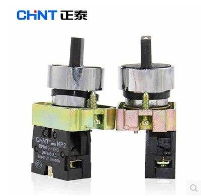 CHINT interruptor de botón de metal con NP2-BD21 NP2-BD25 NP2-BD33 NP2-BD53