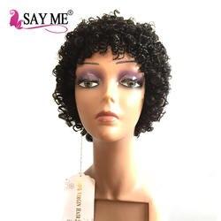Короткие натуральные волосы парики не Реми бразильский натуральные волосы фигурные парики для черный Для женщин 100% машина сделала