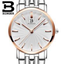 Switzerland BINGER Women's watches luxury brand quartz  full Stainless steel ultrathin Wristwatches Waterproof clock B3051W-3